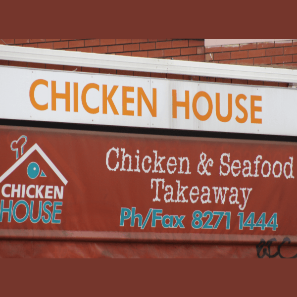Chicken Ship sign